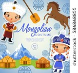 Mongolian Traditional Costumes...