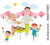 illustration of family enjoying ... | Shutterstock .eps vector #586874885