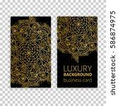 vintage decorative elements....   Shutterstock .eps vector #586874975