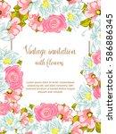 vintage delicate invitation... | Shutterstock .eps vector #586886345