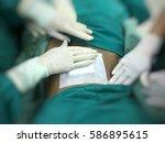 blur surging team help close... | Shutterstock . vector #586895615