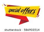 special offer banner   vector...