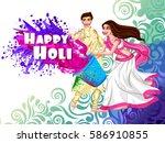 vector design of indian people...   Shutterstock .eps vector #586910855