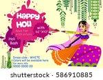 vector design of indian people... | Shutterstock .eps vector #586910885