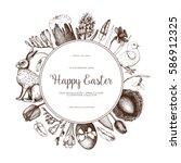 vector card or invitation... | Shutterstock .eps vector #586912325