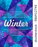 winter frame with snowflakes.... | Shutterstock .eps vector #586912745