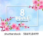 8 march international women's... | Shutterstock .eps vector #586918499