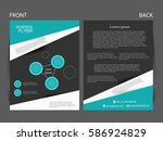 vector business flyer  magazine ... | Shutterstock .eps vector #586924829