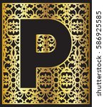 stylized black letter p with... | Shutterstock .eps vector #586925585