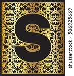 stylized black letter s with... | Shutterstock .eps vector #586925669