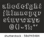 retro serif font part 2 3.... | Shutterstock .eps vector #586945484