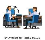 business people  vector... | Shutterstock .eps vector #586950131