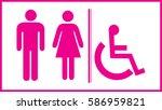 restroom sign icons  ... | Shutterstock .eps vector #586959821