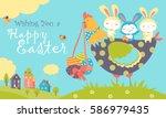 easter bunnies  chicken and... | Shutterstock .eps vector #586979435