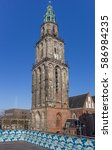 martini tower and viewing... | Shutterstock . vector #586984235