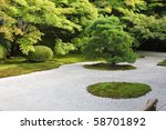 Small photo of Puritan japanese rock garden with sunshine