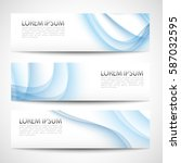 abstract header blue wave white ... | Shutterstock .eps vector #587032595