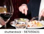photo of dinner in the... | Shutterstock . vector #587050631