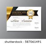 certificate template a4 size... | Shutterstock .eps vector #587061491