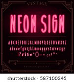 bright neon alphabet letters ... | Shutterstock .eps vector #587100245