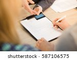 closeup toned of agreement or... | Shutterstock . vector #587106575