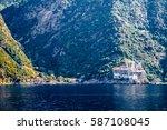 gregoriou monastery  mount athos | Shutterstock . vector #587108045