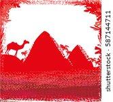 camel  in wild africa  ... | Shutterstock . vector #587144711
