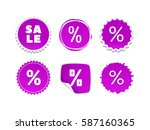 product stickers set with sale... | Shutterstock .eps vector #587160365