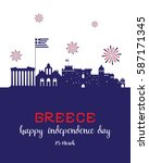 greece independence day vector | Shutterstock .eps vector #587171345