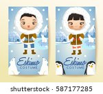 eskimo traditional costumes  ... | Shutterstock .eps vector #587177285