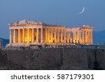 parthenon temple in acropolis... | Shutterstock . vector #587179301