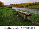 Autumn Landscape Horizontal...