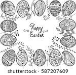 happy easter banner. zen tangle ... | Shutterstock .eps vector #587207609