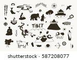 tibet travel vector silhouette... | Shutterstock .eps vector #587208077