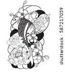 hand drawn outline koi fish... | Shutterstock .eps vector #587217059