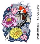 hand drawn koi fish with flower ... | Shutterstock .eps vector #587218349