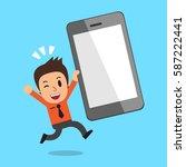 cartoon businessman and big... | Shutterstock .eps vector #587222441