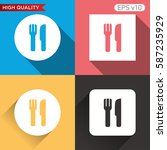 knife and fork icon. button...   Shutterstock .eps vector #587235929