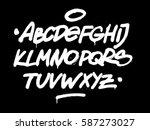 Brush hand style font. Vector alphabet