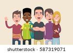 characters of students on a... | Shutterstock .eps vector #587319071
