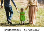the mother father and daughter... | Shutterstock . vector #587369369