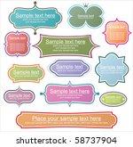 retro styled frames | Shutterstock . vector #58737904