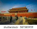 Beijing  China   29 January ...