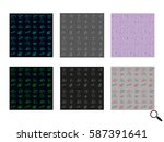 wallpaper  background  patterns ... | Shutterstock .eps vector #587391641