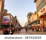 Beijing  China January 25  201...