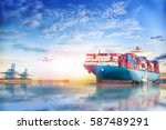 logistics and transportation of ... | Shutterstock . vector #587489291