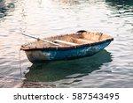 Small photo of row boat