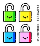 lock character icon | Shutterstock .eps vector #587562965
