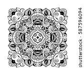 design element | Shutterstock .eps vector #587596094