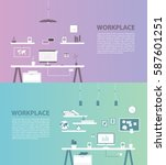 modern design of workplace.... | Shutterstock .eps vector #587601251